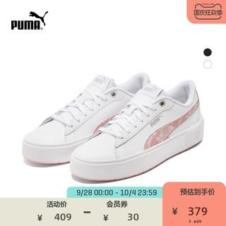 PUMA 彪马 官方正品 新款女子休闲鞋松糕鞋SMASH PLATFORM 368885
