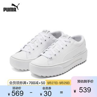 PUMA 彪马 官方 新款女子复古休闲鞋松糕鞋KAIA PLATFORM382706 白-白-02 37