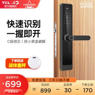 TCL 指纹锁家用防盗门密码锁K7L全自动智能锁电子门锁十大品牌