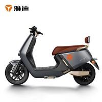 Yadea 雅迪 冠能2.0 G5 电动摩托车 PRO版
