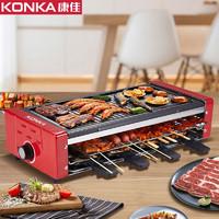 KONKA 康佳 电烤炉烤肉锅双层家用无烟烧烤炉多功能电烤盘室内KEG-W151