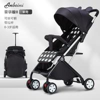 BEI JESS 贝杰斯 遛娃神器轻便折叠婴儿双向手推车 旋转座椅+遮阳棚