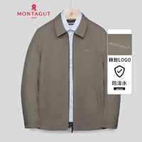 MONTAGUT 梦特娇 1JK321301E 男式商务休闲夹克