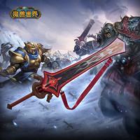 BLIZZARD 暴雪 网易官方暴雪周边魔兽世界阿什坎迪之剑伞游戏周边武器模型摆件