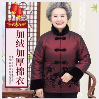巴宝兹中老年女装冬装新款外套60岁妈妈装棉服