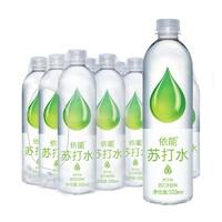 有券的上:yineng 依能 青柠味苏打水 无糖饮料 500ml*12瓶
