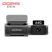 PLUS会员:DDPAI 盯盯拍 MINI5 行车记录仪 4K 64GB 单镜头