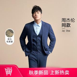 HLA 海澜之家 2021秋季新品男士舒适有型绅士儒雅礼服套装