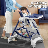 儿童餐椅多功能餐车便携可折叠餐哄娃神器