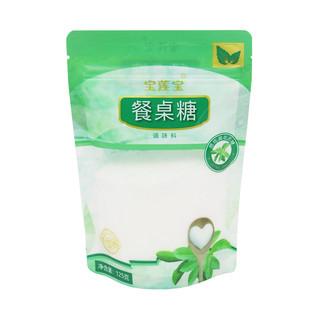 宝莲宝 甜菊糖罗汉果代糖餐桌无蔗糖低卡替代非木糖醇赤藓糖醇125g