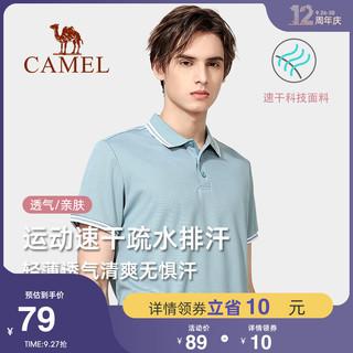 CAMEL 骆驼 polo衫男短袖夏季透气商务休闲翻领运动速干t恤纯色男装上衣