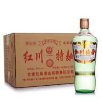 红川 精特曲 50%vol 浓香型白酒 500ml*12瓶 整箱装