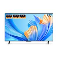 HONOR 荣耀 智慧屏X2系列 HN55DNTA 液晶电视 55英寸 4K