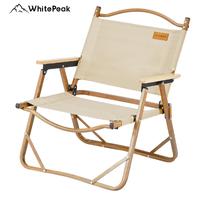 WhitePeak 户外便携铝合金折叠椅