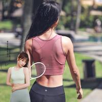 暴走的萝莉运动内衣女秋季聚拢美背防震文胸低强度瑜伽背心健身服