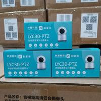 【准新机】岭雁科技LYC30智能室内摄像头云台机监控对讲夜视360度旋转 岭雁LYC30和家亲版 配32G内存卡