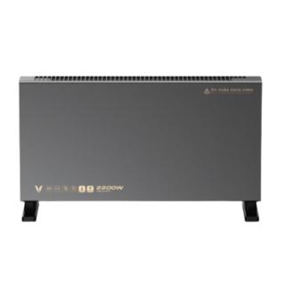 VXDL02 电暖器 黑色