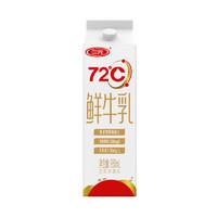 PLUS会员 : SANYUAN 三元 72° 屋型鲜牛乳 950ml