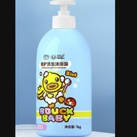 B.Duck 儿童洗沐浴二合一 1kg