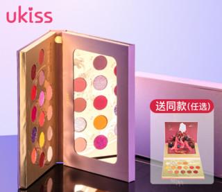 UKISS 优可思 15色闪粉珠光眼影盘