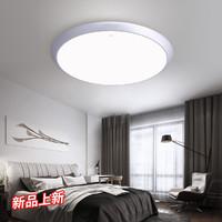 NVC Lighting 雷士照明 卧室灯led吸顶灯 太空银 12W