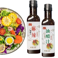 PLUS会员:安多牧场 日式和风水煮菜蘸料油醋汁 280g