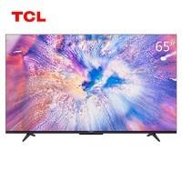 TCL 65V6-Pro 65英寸4K电视