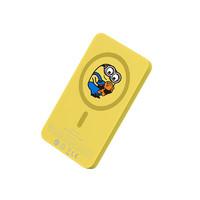 nubia 努比亚 小黄人联名 MagSafe 磁吸无线充电宝 5000mAh 18W双向快充