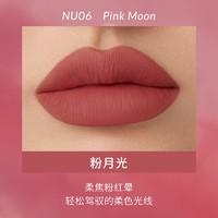 KALEIDOS 万花镜 唇粉霜 #NU06 2.4g(多色可选)