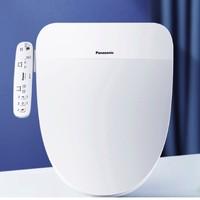 28日0点:Panasonic 松下 PQTK10 即热式多功能智能马桶盖