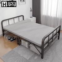 华马 520 简易单人折叠床 190*80cm