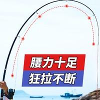 HANDING 汉鼎 神兵 海钓鱼竿