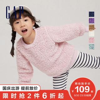 Gap 盖璞 女幼童洋气仿羊羔绒套头卫衣 秋冬新款童装儿童可爱运动上衣