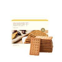 YANXUAN 网易严选 酥脆咖啡饼干 意式浓缩味  340g