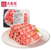 Da Long Yi 大龍燚 肥牛卷  200g
