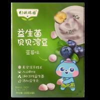 Orientland 欧瑞园 益生菌贝贝溶豆 添加2种活性益生菌  添加益生元 入口易化 奶酪溶豆 蓝莓味