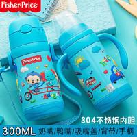 Fisher-Price 费雪 儿童保温杯不锈钢一杯五套装300ML