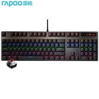 RAPOO 雷柏 V500PRO 104键 有线机械键盘 雷柏红轴 混光