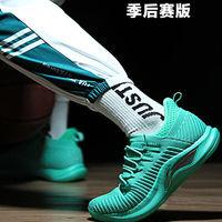 LI-NING 李宁 闪击6 ABAP011 男子篮球鞋