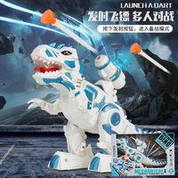 Hasbro 孩之宝 儿童灯光发声会走机械恐龙玩具仿真动物模型电动玩具