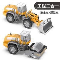 凌速 合金运输车仿真模型套装玩具