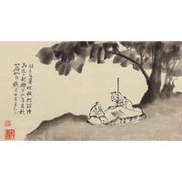 朶雲軒 徐渭 简约风景人物装饰画《对弈》画芯尺寸约21x38cm 宣纸 木版水印画