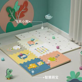 mloong 曼龙 宝宝爬行垫拼接儿童地垫XPE环保无味爬爬垫