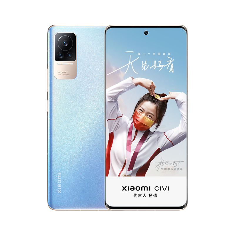 MI 小米 Civi 5G手机