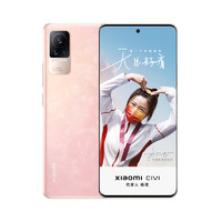 MI 小米 Civi 5G手机 8GB+128GB