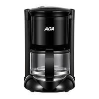 ACA 北美电器 aca咖啡机咖啡壶家用小型办公室用智能保温萃取茶饮机喷浴现煮