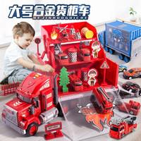贝初众 合金消防卡车变形声光版22件套礼盒装
