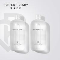Perfect Diary 完美日记 白胖子卸妆水 500ml(赠 同款500ml+化妆棉中样)