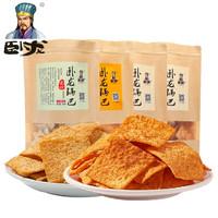 卧龙食品 手工老灶麻辣味锅巴400g 4包大份量休闲零食