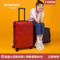 不莱玫行李箱女小皮箱大容静音万向轮轻便拉杆箱子旅行箱20寸登机 复古绿色 20寸